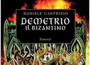 Demetrio il Bizantino – Daniele Castrizio