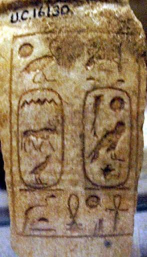 Necao II : il faraone che sconfisse Giosia (monarca di Giuda)