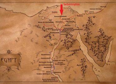 Sebennito: importante località dell'antico Egitto