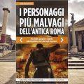 I personaggi più malvagi dell'antica Roma